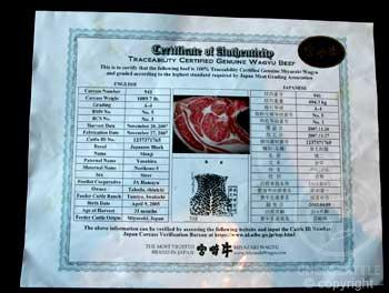 A Certificate of Authenticity for Wagyu beef