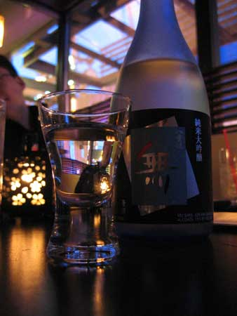 Sake bottle at Wann Izakaya