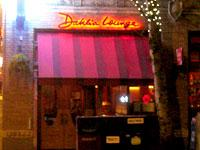 Front of Dahlia Lounge
