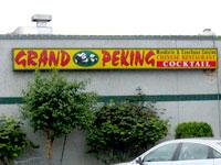 Front of Grand Peking