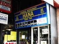 Front of Hana Japanese Restaurant