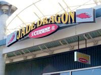 Front of Jade Dragon