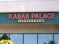 Front of Kabab Palace