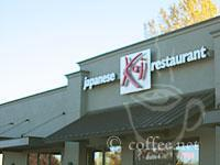 Front of Koi - CLOSED