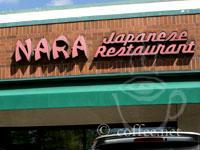 Front of Nara Japanese Restaurant