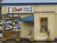 Front of Orexi Restaurant