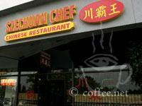 Front of Szechuan Chef Chinese Restaurant