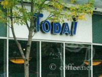 Front of Todai Restaurant