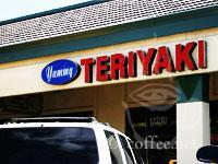 Front of Yummy Teriyaki